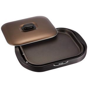 ホットプレート 平面 焼肉 プレート 2枚 タイプ ブラウン 蓋付き モウいちまい CRC-B200-T タイガー livingheart