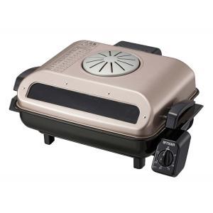 フィッシュロースター 両面魚焼き器 ロゼブラウン KFA-H130-TR タイガー livingheart