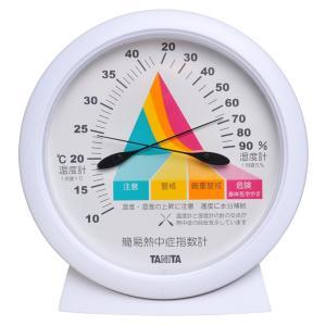 簡易熱中症指数計 アナログ式  小型 TT545-WH タニタ|livingheart