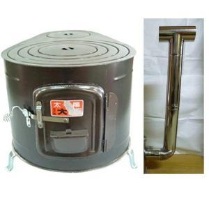 大和金属 太陽印玉子型マキストーブ+簡易ステン煙突セット 大 1台箱入|livingheart