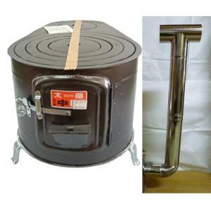 大和金属 太陽印玉子型マキストーブ+簡易ステン煙突セット 中 1台箱入|livingheart