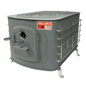 角型ストーブマド付 ワイドガード付 グレー耐熱+簡易ステン煙突セット 大和金属 1台箱入|livingheart