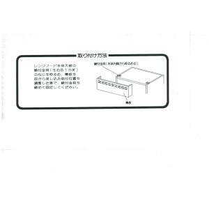 前幕板 富士工業 H=300  MP−603−BK|livingheart