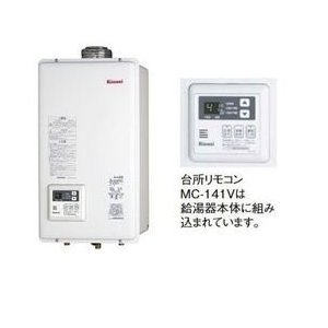 ガス給湯器 リンナイ 16号 給湯専用タイプ FF方式・屋内壁掛型 RUX−V1615FFUA−E プロパンLPG|livingheart