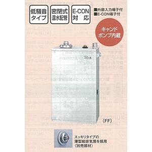 温水暖房専用ボイラー 屋内設置型 コロナ UHB-M100H〈FF〉  強制給排気タイプ 11.6kW 給排気筒(UHBFF1N)とリモコン付RHB-DT)|livingheart