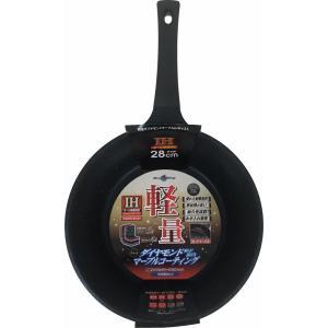 炒め鍋 28cm タフコ 軽量 ダイヤモンドマーブルコーティング IH対応 F-7124|livingheart