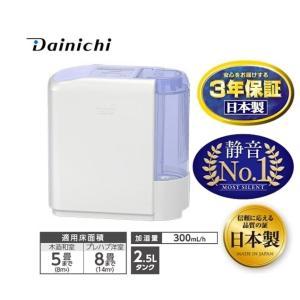 ハイブリット式加湿器 HD-300E-V HDシリーズ ダイニチ