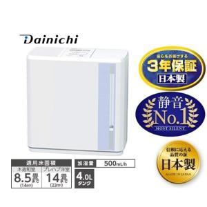 数量限定 ハイブリット式加湿器 HD-500E-V HDシリーズ ダイニチ