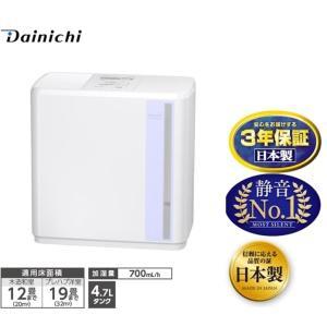 ハイブリット式加湿器 HD-700E-V HDシリーズ ダイニチ|livingheart