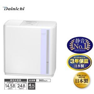 ハイブリット式加湿器 HD-900E-V HDシリーズ ダイニチ