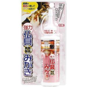 仏具みがき専用汚れとり  つや之助 高森コーキ TU-09BP|livingheart