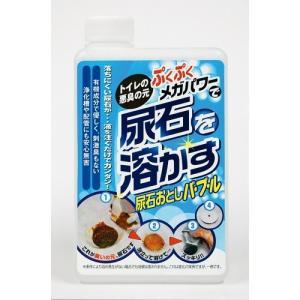 トイレ洗浄剤 便器の尿石落し 高森コーキ TU-69|livingheart