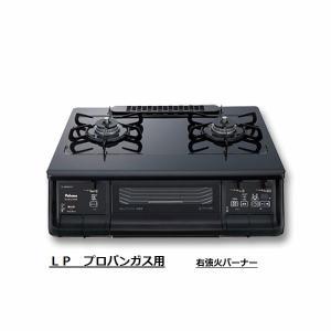 パロマ水無し両面焼きガステーブルIC-360WA-R(右強火)LPプロパン |livingheart