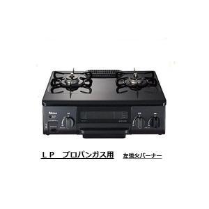 パロマ   コンパクトガステーブルコンロ  IC-N36B-L(左強火) LPプロパン 色( ブラック)|livingheart