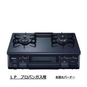 パロマ 水無し片面焼きガステーブル IC-N86B-R(右強火) LP(プロパン)|livingheart