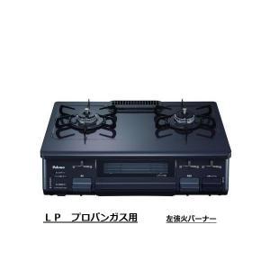 パロマ 水無し片面焼きガステーブル    IC-N86B-L(左強火) LP(プロパン)|livingheart