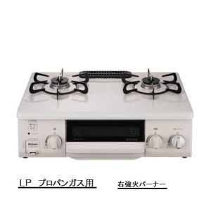 コンパクトガステーブル IC-S37SH-R(右強火) LP(プロパン)パロマ あんしんコンロ livingheart