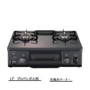 パロマ あんしんコンロ コンパクトガステーブル IC-S37-R(右強火) LP(プロパン)|livingheart