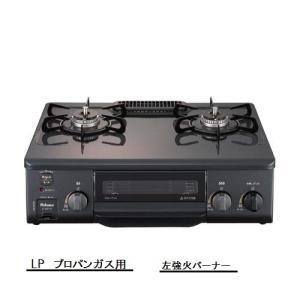 パロマ あんしんコンロ コンパクトガステーブル IC-S37-L(左強火) LP(プロパン)|livingheart