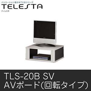 白井 ティレスタ TLS-20B (SV)|livingheart