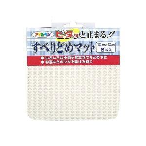 すべりどめマット アサヒペン  AP 10X10 LF8-10 Cホワイト|livingheart