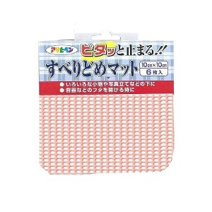 すべりどめマット アサヒペン AP 10X10 LF11-10P ピンク|livingheart