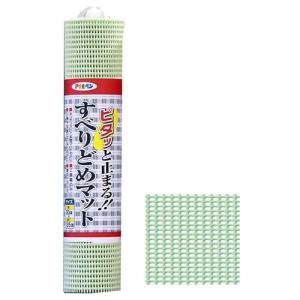 すべりどめマットアサヒペン  30×125 LF7-30  Pグリーン|livingheart