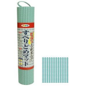 アサヒペン すべりどめマット 30×125  LF10-30  Pブルー|livingheart