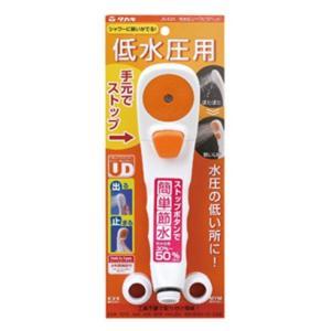 低水圧シャワピタヘッド タカギ JS434VO 多少汚れあり使用に問題なし|livingheart