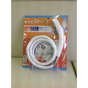 ノーマルタイプシャワピタ ホースセット タカギ JS452TB 多少汚れあり使用に問題なし livingheart