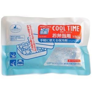 保冷剤 キャンプ用品 バーベキュー BBQ ピクニック用  クールタイム キャプテンスタッグ M-1497|livingheart
