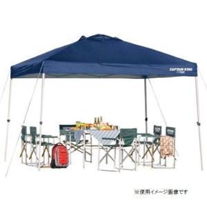 テント タープ サンシェルター クイックシェード DX300UV- S キャスターバッグ付M-3271 キャプテンスタッグ|livingheart