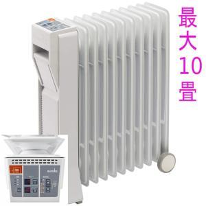 ユーレックス オイルヒーター 最大10畳 LFシリーズ アイボリーホワイト LF11ES(IW)|livingheart