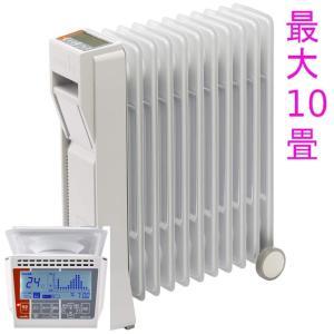ユーレックス オイルヒーター 最大10畳 LFXシリーズ アイボリーホワイト LFX11EH(IW)|livingheart