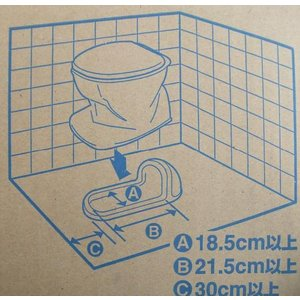 アロン化成 サニタリー据置式リフォームトイレ|livingplaza|02