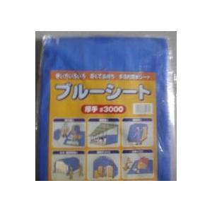 ブルーシート #3000 2.7×5.4m|livingplaza