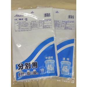 セイケツネットワーク 業務用ポリ袋0.03 45L 10枚 ごみ袋 透明/半透明の写真