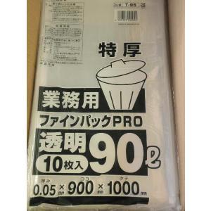 セイケツネットワーク 業務用ポリ袋厚口0.05 90L 10枚 ごみ袋 透明のみ