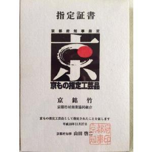 京風 すだれ(外掛け) 955x1150mm (中)|livingsaitaniya|05