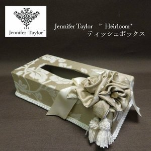 JENNIFER TAYLOR ティッシュボックス ティッシュカバー Heirloom 布製 タッセル モール付き(32112tb)|livingts