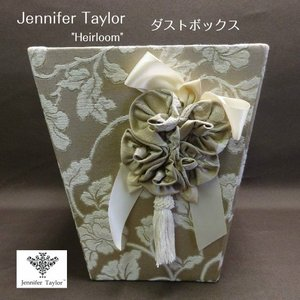 JENNIFER TAYLOR ダストBOX 布製 タッセル付きダストボックス マガジンラック フリーボックス Herloom ジェニファーテイラー(32113db)|livingts