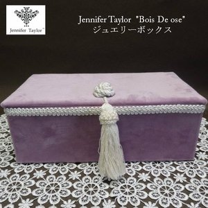 JENNIFER TAYLOR ジュエリーボックス BoisDeRose 布製 タッセル 付き(32861jb)|livingts
