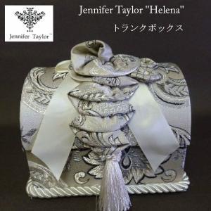 JENNIFER TAYLOR 収納ボックス 小物入れ Helena 布製 リボン タッセル モール付き (32870bx)|livingts