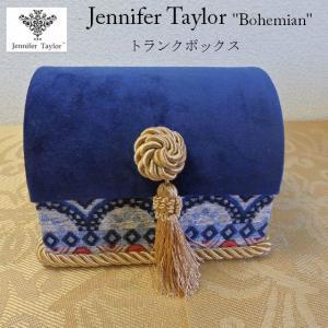 JENNIFER TAYLOR 収納ボックス 小物入れ Bohemian 布製 タッセル モール付き (32880bx)|livingts