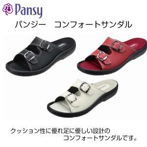 パンジー コンフォートサンダル 9196|livingts