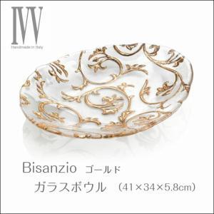 IVV イタリア製 大皿 ガラス皿 BISANZIO ビザンツィオ ゴールド ボウル(5549/1)|livingts