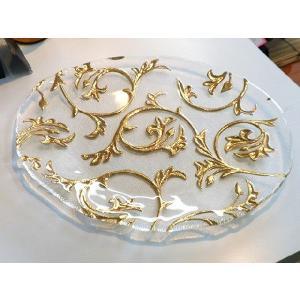 IVV・イタリア製 大皿 ガラス皿 BISANZIO ビザンツィオ ゴールド 39cmプレート(5550 1)|livingts