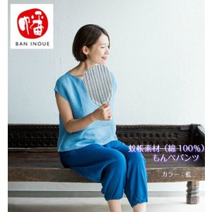 CAYA かやもんぺパンツ 綿100% 全5色|livingts