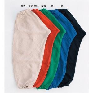 CAYA かやもんぺパンツ 綿100% 全5色|livingts|05
