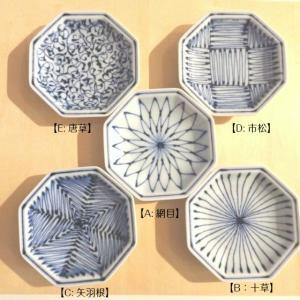 白山陶器 小皿 染付地紋 八角小皿 波佐見焼 |livingts